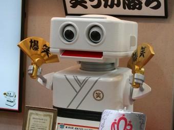 ウワサのお笑い芸人【爆・笑太郎】  ~1300のギャグをもつ男~