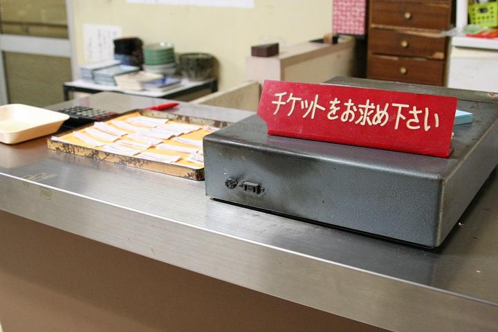 閉店が決まった新宿図書センターの地下食堂