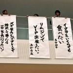 タカラトミーで「七夕の夢」全て叶う  社員みんなが笑顔に【前編】