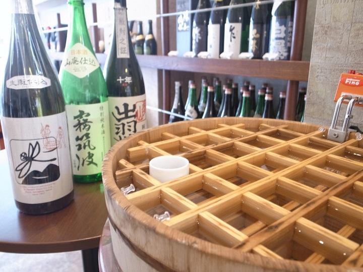 金町の「SAKEOH 酒逢(さけおう)」