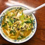 【限定】医食同源!亀有どさん子  「スンドゥブ風麺」で風邪をぶっ飛ばせ