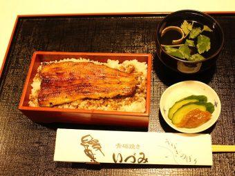 かつしかフードフェスタ2016  はじまる前に食べ尽せ  【青戸/青砥焼き 鰻いづみ】
