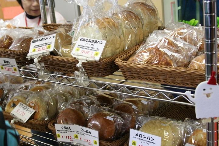 かつしかフードフェスタに出店する奥戸福祉館(パン工房ももちゃん)の「ナンカツバーガー」