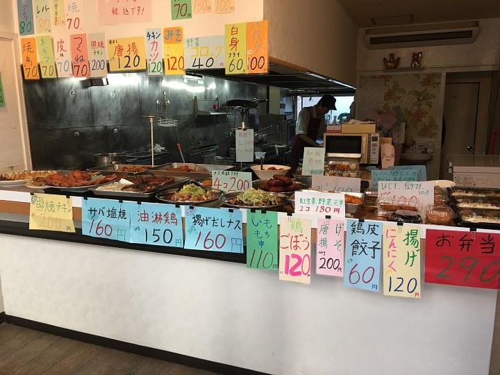 亀有の激安惣菜店「楽鳥」(らくとり)の店内