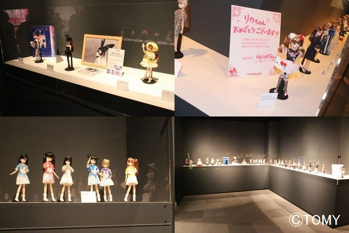 誕生50周年記念「リカちゃん展」