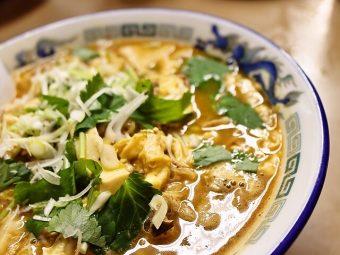 """【限定】""""サンラータン""""  和風テイストの新感覚麺"""