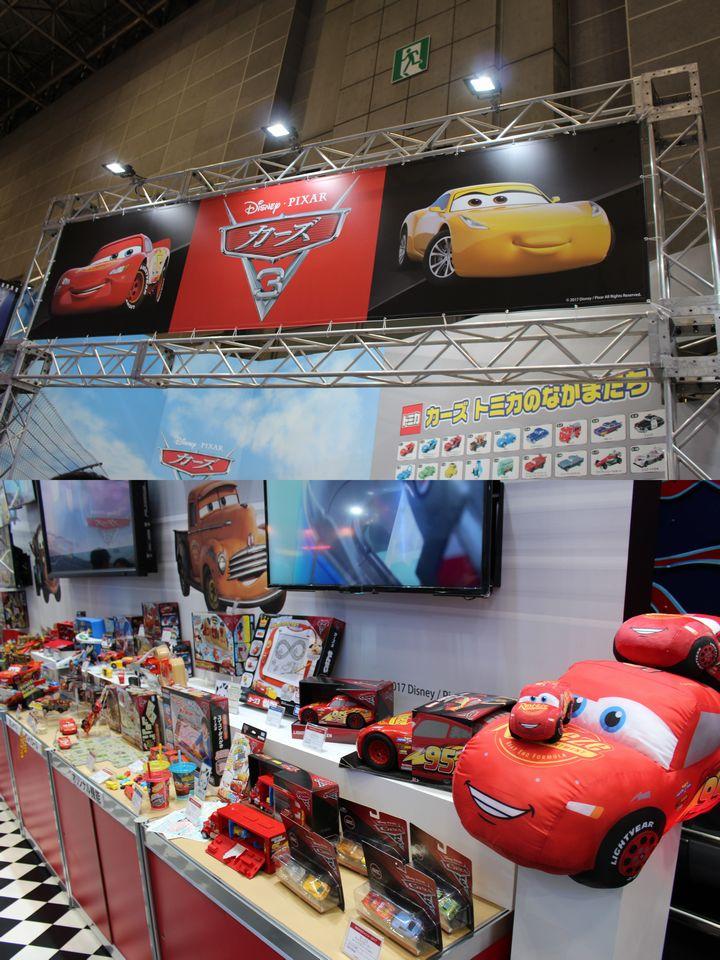 東京おもちゃショー2017 タカラトミー関連ブース