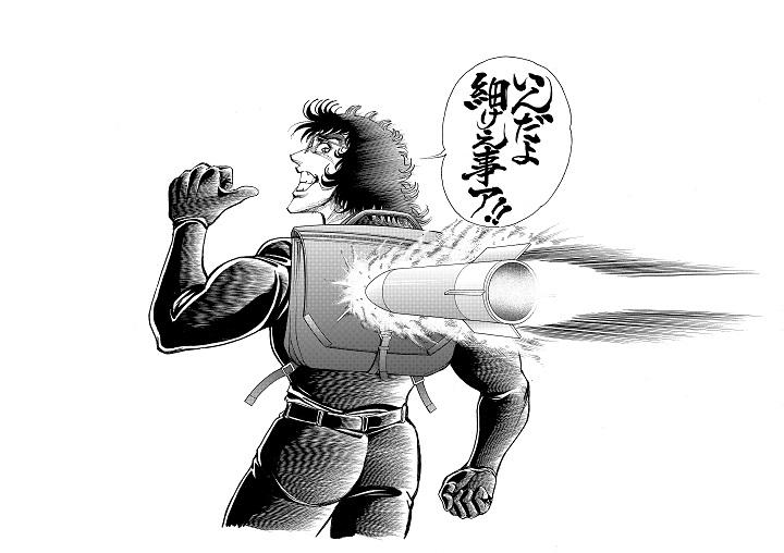 漫画家平松伸二×下町ものつくりマニア 撥水・軽量・耐衝撃の多機能ショルダー「OUTSIDER BAG」(外道バッグ)