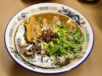 【限定】黒の外道麺/牛骨Black麺