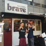 和太鼓彩のドンドンもぐもぐレポートvol.24  【東金町/Sports Café&bar brave】