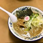 【限定】黒超熟成豚骨味噌らぁ麺で年納め