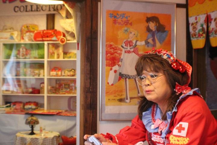柴又のキャンディ・キャンディ博物館