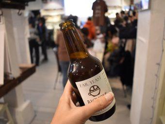 金町「BICYCLE COFFEE」のクラフトビール!?ローンチパーティーへ行ってきた