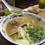 【限定】牛骨白だし麺 至極味変!!  絶対にご飯セットにすべき!!!