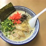 【限定】スープが飲みたい  「豚とリンゴの豚骨麺」  7/1替え玉(追記)あり!