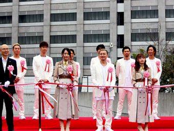 【イベントレポート】第7回 東京拘置所矯正展   ~「まち」とともに~  C'mon, baby カツシカ