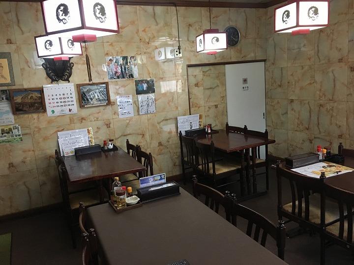 ドンドンもぐもぐレポート2018第44回【堀切/中華料理 三河屋】