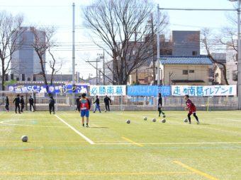 【南葛SC TOPチーム】  2019年シーズン第1戦レポート