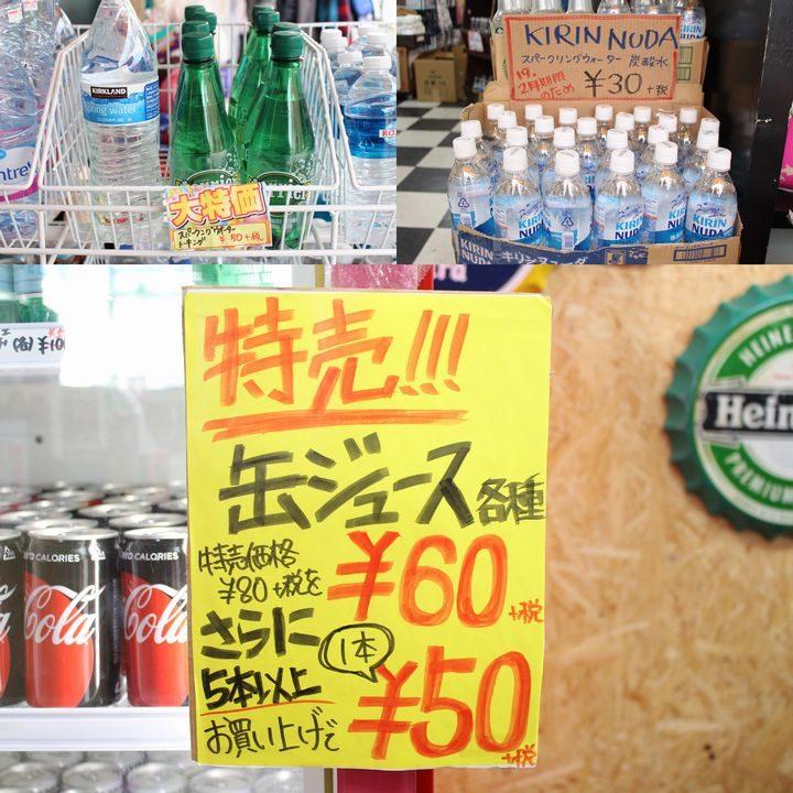 缶ジュースが安い