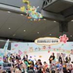 ウワサのおもちゃショー2019 葛飾発  タカラトミーの晴れ舞台