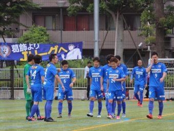 【南葛SC TOPチーム】  2019年シーズン第8戦レポート