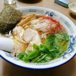 【限定】焙煎アゴ出汁麺  和の出汁が織りなす和の色彩