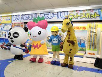 2019夏休み特別企画  京成立石駅に  けいせいたていしプラレール駅が登場