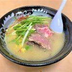 【限定】鬼マッハで味わえ!!  牛骨塩らぁ麺