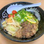 【限定】合言葉はGoToD  「涼風麺」で夏革命!!