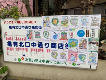 亀有北口のぬりえコンテスト  ~作品紹介~