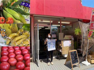 西亀有の八百屋、産地直送新鮮野菜やおよし
