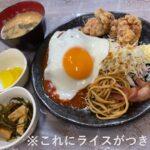 鎌倉【Cafe&Dining ここたん】  目移りする素敵定食はリピート必須!