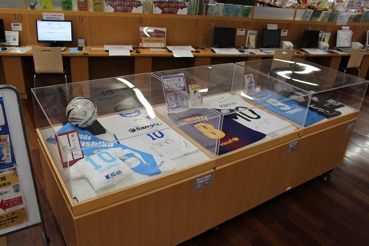 葛飾区中央図書館で行われているキャプテン翼連載40周年記念展示