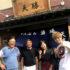 ドンドンもぐもぐレポート2019第29回【東新小岩/てんぷら 天勝】